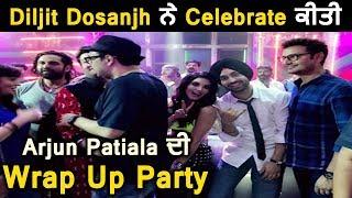 Arjun Patiala : Wrap Up Party | Diljit Dosanjh | Sunny Leone | Kriti Sanon l Dainik Savera