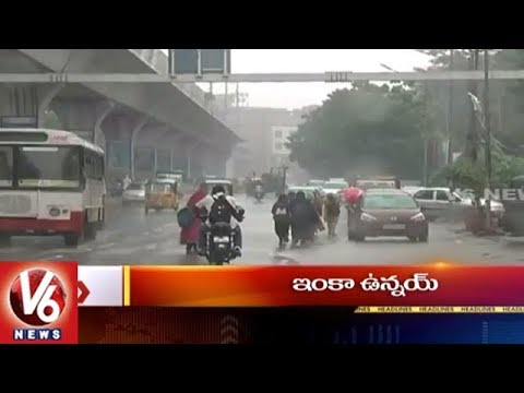 9PM Headlines | Weather Report | BJP On TS Liberation Day | Nandyal By-Poll | V6 News