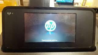 Помилка друкуючої голівки HP T120