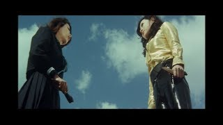 杉本 美樹 vs 池 玲子 (♪ 森田童子 「 みんな夢でありました 」) スケバン  Miki Sugimoto V Reiko Ike Sukeban