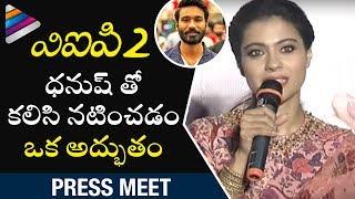Kajol Shares her Memories with Hyderabad | VIP 2 Telugu Movie Press Meet | Dhanush | Amala Paul