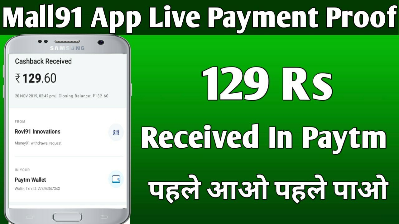 Mall 91 App Live Payment Proof || Earn Money Online by Mall 91 || New Earning App ( Money Earning )