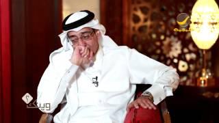 الإعلامي القطري عبدالعزيز محمد يبكي بألم عن وفاة زوجته