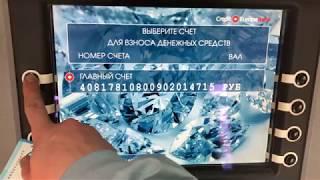 Как пополнить текущий счет Кредит Европа Банк а не погашать кредит банкомат не берет 2000 руб