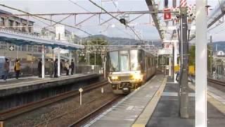 JR西日本 223系2000番台 普通 野洲行き 膳所駅 20171121 thumbnail