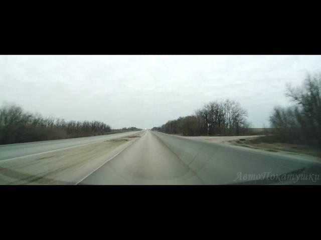 Road to Sochi: M4 Highway: Tarasovskiy - Rostov-on-Don | в Сочи: М4: Тарасовский - Ростов-на-Дону