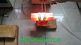 Фитолампы лампы для растений фитохром продажа светодиодных фитоламп и светильников для рассады и комнатных растений.