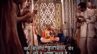Prabhupada 0428 इंसान का विशेषाधिकार है यह समझना कि मैं क्या हूँ
