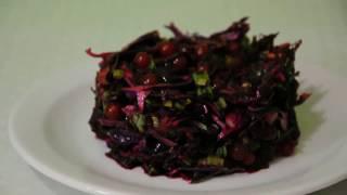 Как приготовить салат из синей капусты с клюквой - рецепт
