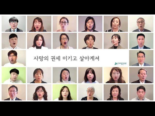 주님 - 온라인찬양대 2021. 4. 4.