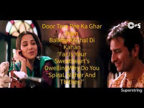 piya bole lyrics