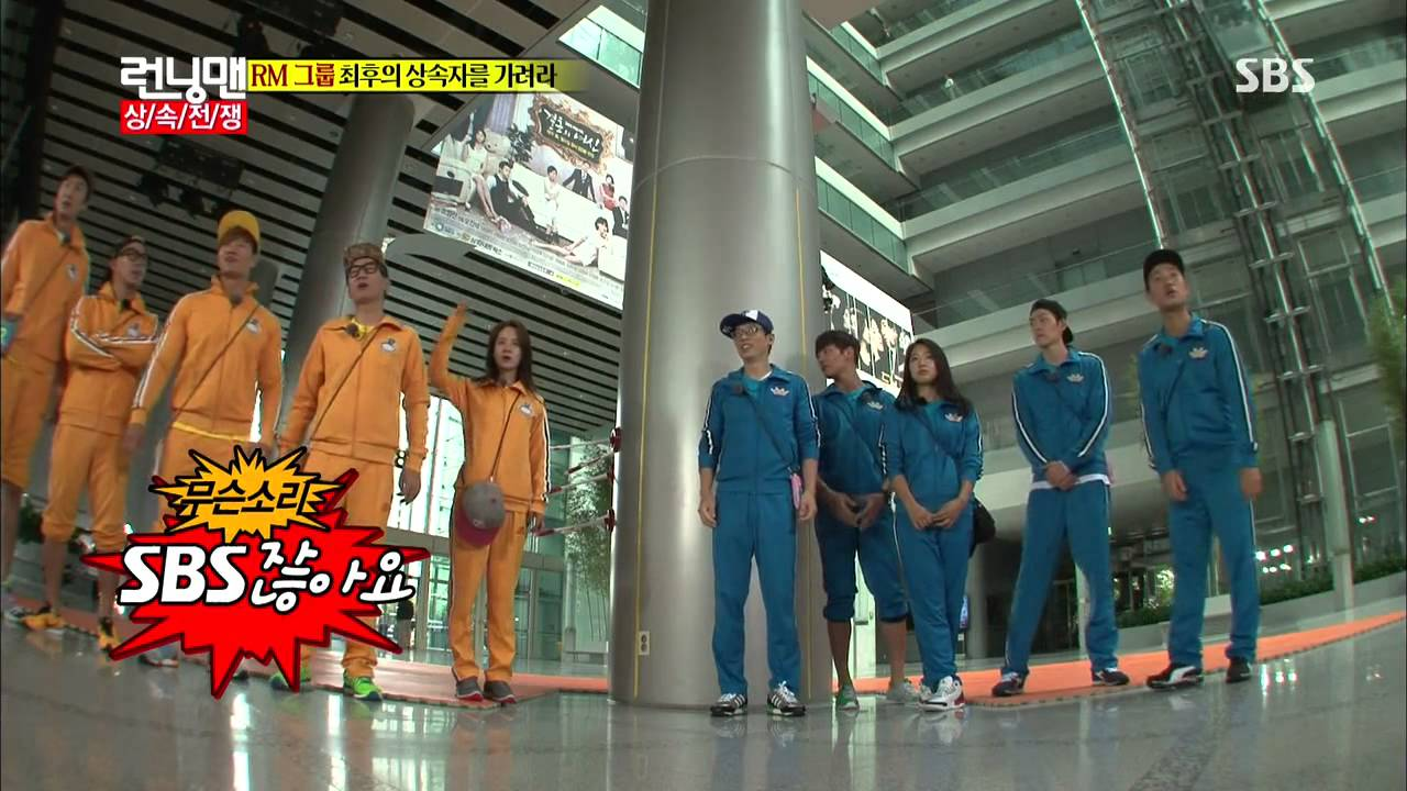 런닝맨 Running man Ep.166 #2(2) - YouTube Running Man Ep 166