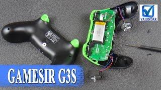 Геймпад GameSir G3s игровая консоль с Bluetooth, 2,4 Ггц и кабельным USB подключением(, 2016-09-08T13:57:11.000Z)