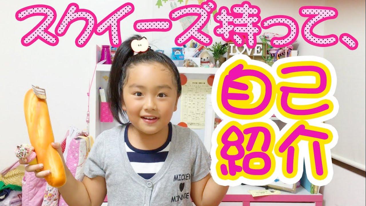 ひまひまチャンネル 年齢