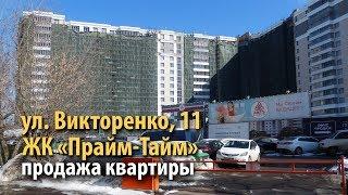 видео Новостройки в районе Аэропорт