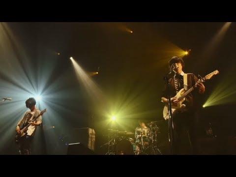 UNISON SQUARE GARDEN 15th Anniversary 「Bee side Sea side 〜B-side Collection Album〜」リリース記念! カップリング曲のライブ映像を公開! 第3弾「5分後 ...