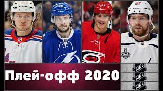 НХЛ ХЕТ ТРИК АНДРЕЯ СВЕЧНИКОВА Обзор матчей Кубка Стенли 2019 20
