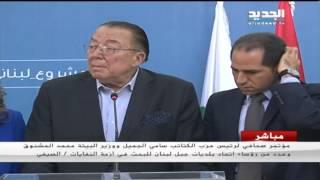 وزير البئة يلتقي رؤساء اتحاد بلديات جبل لبنان      24-7-2015