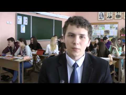 Заречный, школа № 221