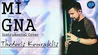 Θοδωρής Κουράκλης (Σούκας) - Mi Gna   Instrumental Cover   2018