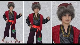 костюм Разбойника для мальчика  Магазин GrandStart.ru