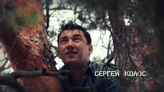 """Начальные титры сериала """"Чужой район 2"""""""