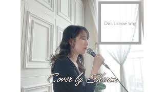 [Jazz] Don't know why - Cover …