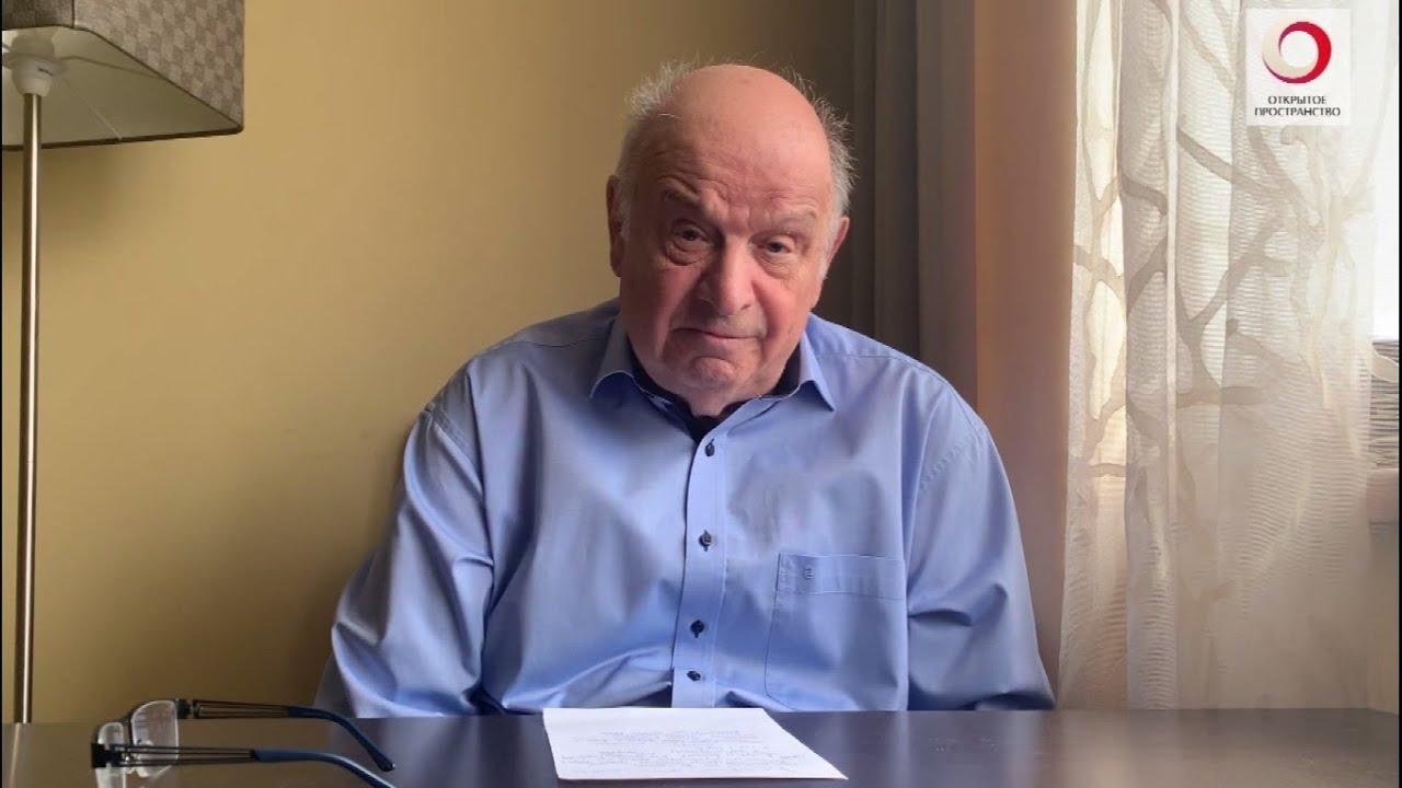 Бронислав Табачников «Гражданин и Конституция: простые и сложные отношения»