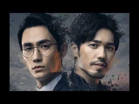 Time Flight (Bai Yu & Zhu Yi Long) {1hr Loop}