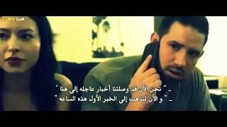 Copy of فيلم رعب المفزع جدا  الكارثة2017 مترجم كامل حصريا Horror film full the disaster exclusive