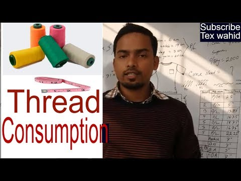 Thread consumption.(How to find sewing thread consumption).