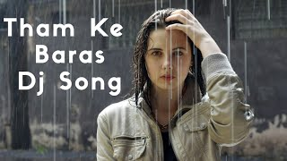 Tham ke Baras Dj Song | Fast Mix Dholki Bass | Old Romantic Dj Song
