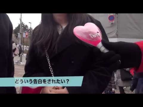 顔出しNGの女子2人のエッチ経験人数は!乙女の秘事 Vol.4