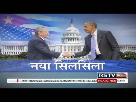 RSTV Vishesh - अमेरिका - क्यूबा संबंध | US-Cuba diplomatic relations