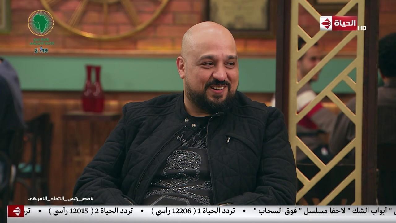 قهوة أشرف - أيمن بهجت قمر: عيطت بسبب أحمد حلمي.. تعرف على التفاصيل