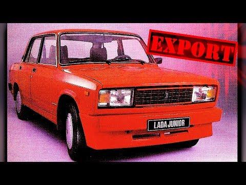 Экспортные ЖИГУЛИ ВАЗ-2105 и ВАЗ-2107 | авто_ссср #86