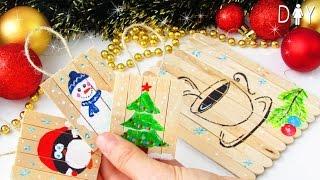 видео новогодний подарок