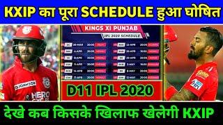 IPL2020:- Full Schedule Of Kings XI Punjab | KXIP Full Schedule IPL2020 | CRICKET WITH RAGHU |