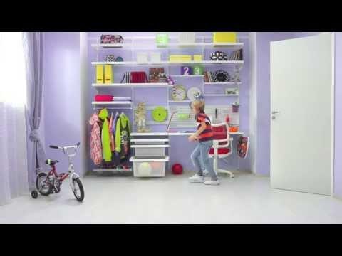 elfa системы для детской комнаты