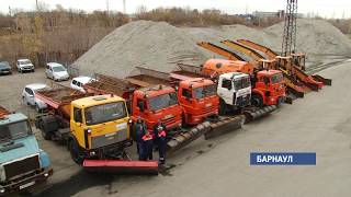 Сергей Дугин проверил готовность уборочной техники к зиме