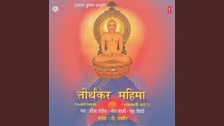 Samaro Mantra Bhalo Navkar
