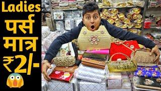High quality ladies purse, wallets, bags and bridal Purse | purse manufacturer only 1/-Rs | VANSHMJ