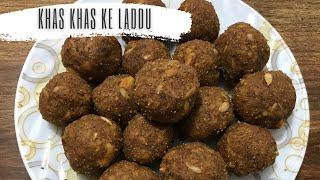 Khas khas ke laddu  Rakhi special Mithai  Poppy seeds laddu
