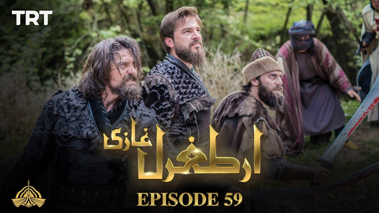 Ertugrul Ghazi Urdu | Episode 59 | Season 1
