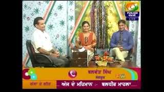 BALDHIR MAHLA LIVE ON DD PUNJABI TV Part 3