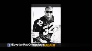 Young Kabalo (EGY RAP SCHOOL) Ft Caribbeano - Nbda2 Mnen [2013]