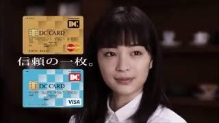 三菱UFJニコス ⇒ http://www.cr.mufg.jp/