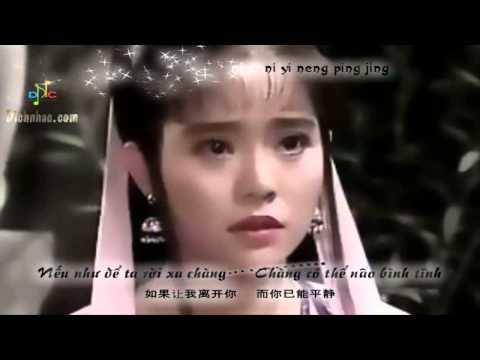 [Vietsub + Kara] Hận Trời Xanh Thay Lòng - Vương Nhã Khiết