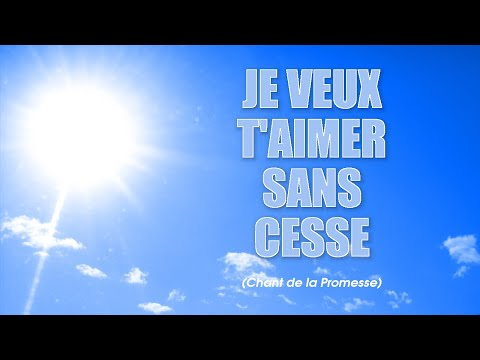 JE VEUX T'AIMER SANS CESSE (Free SHEET MUSIC, LYRICS & GUITAR CHORDS - Flute/Recorder Cover)