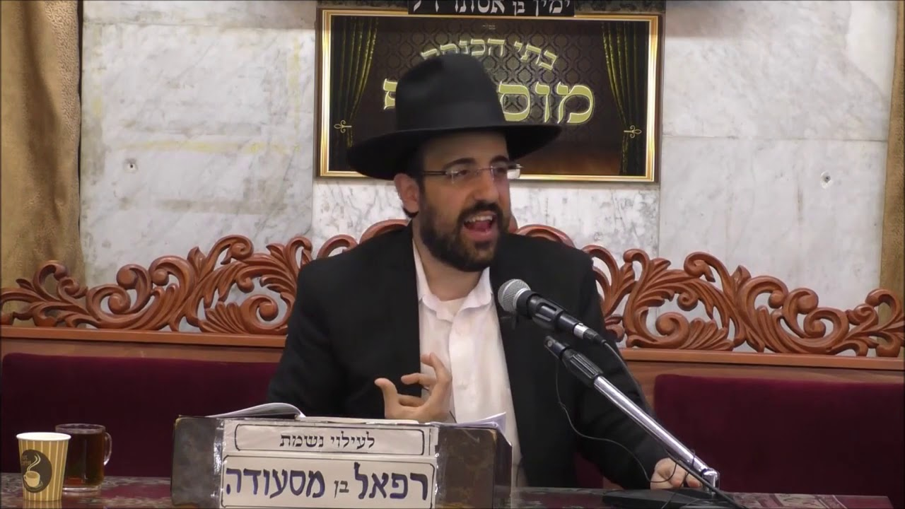 הרב מאיר אליהו   פרשת שמות תשע״ט   מוסיואף